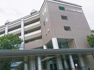佐賀中部病院
